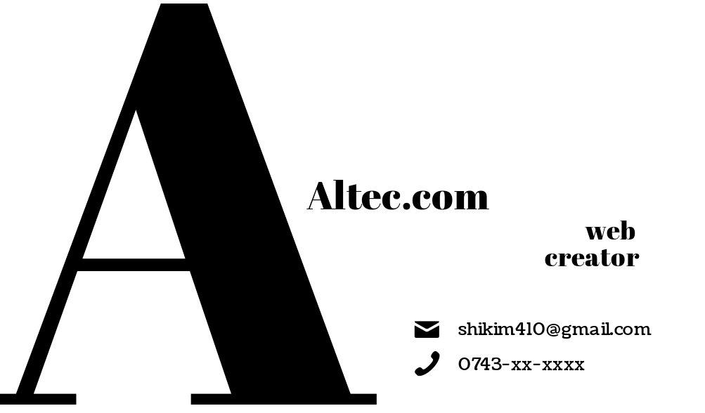 奈良 地酒 altec